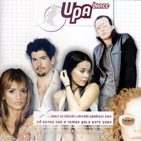 UPA DANCE -E.L.-