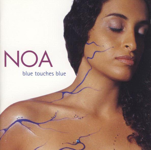 BLUE TOUCHES BLUE