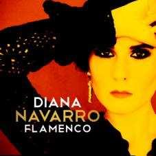 FLAMENCO -LTD +DVD-