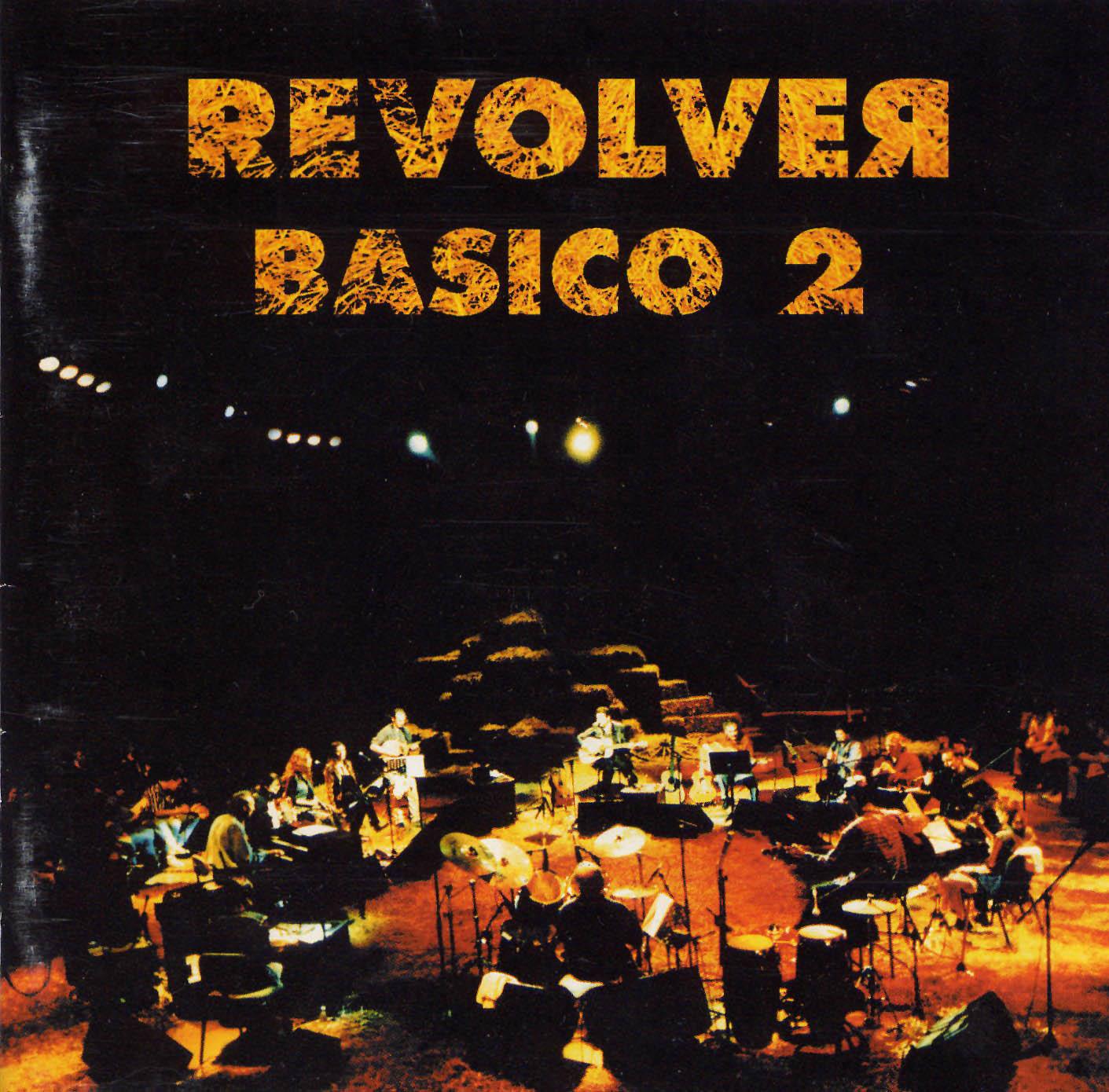 ESSENTIAL ALBUMS - BASICO 2