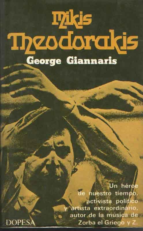 MIKIS THEODORAKIS -GEORGE GIANNARIS-