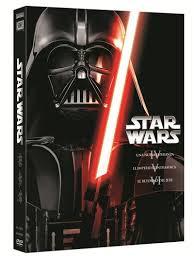 STAR WARS IV V VI
