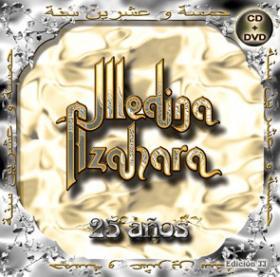 25 AÑOS -CD + DVD-