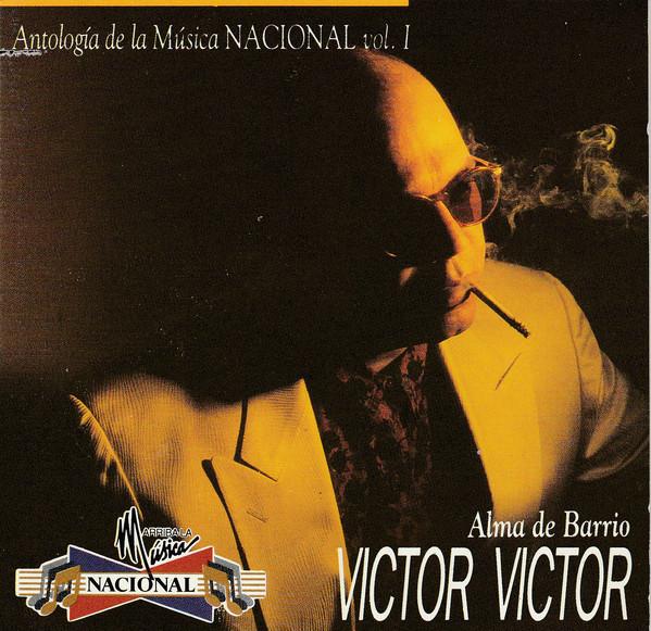 ANTOLOGIA DE LA MUSICA NACIONAL VOL 1